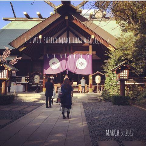 あっという間に3月始まっちゃいましたね。 ➫インスタが写真複数に出来る様になったので載せます(笑) . . ♳:こないだの #東京大神宮 の時の写真。 . . . ♴:2017.3.3 am6:12 かぶ🐈🐾 あゆみちゃんから貰った電気毛布がお気に入り。 . . ♵&♶:みーちゃんと初デートの時の。💓 #ぷりくら #プリント倶楽部 . . ♷:酔っ払いのぶつかり稽古。 けーちゃんにも相撲してもらってる くま。 この動画の前に私とも相撲して3回以上は、私に投げ飛ばされています。(笑) #おばちゃんみたいな笑い方 #爆笑 #酔っ払い . . ⚐Specialthanks #お酒 #北千住#浅草 #上野 #酔っ払い #相撲 #友達 #先輩 #愛猫 #猫 #にゃんすたぐらむ #記念すべき150個目の投稿 #ナイスハットーーー #花粉撲滅運動 #しのさんはLEGO #ラブ #酔った勢いであかねちゃんと呼んでしまった夜。#でもラブ #えりーぬ最高 #みーちゃんはいつもありがとう . .  昨日は、楽しくてつい飲んでしまった。 西新井店メンバー&本部の方々 #前夜祭…