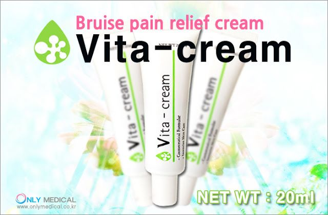 Only Medical 온리메디칼: Only Medical Skin care product : Bruise relief Vit...