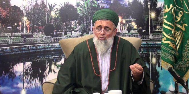 55.Divan Şerhi – Fatih Nurullah Efendi Hz. (10.06.2016) | Nurani Radyo Tv izle dinle Halveti uşşaki Fatih Nesli