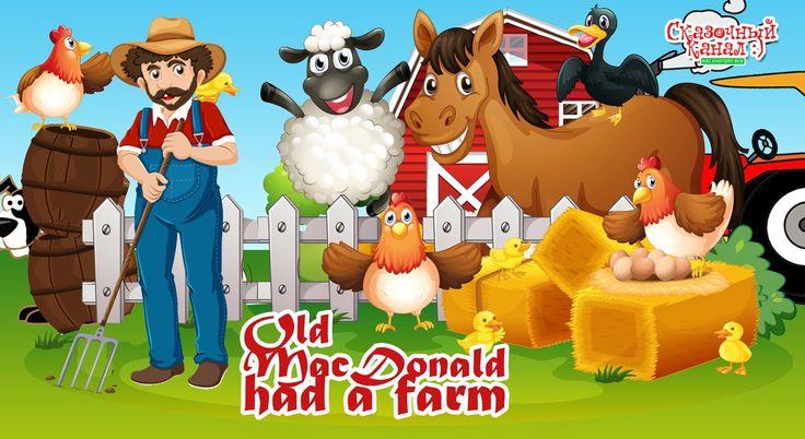 Детские песни на английском. Old MacDonald had a farm.