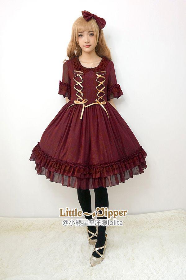 Little Dipper -Early Summer's Sweet Dreams- Short Sleeves Lolita OP Dress