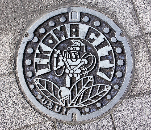 art design | street art | manhole cover | japan | ikoma city