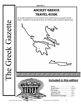 Here's a unit on Ancient Greece. Includes lesson plans and reproducibles.