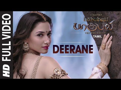 Vandhaai Ayya Full Video Song | Baahubali 2 | Prabhas,Anushka Shetty,Rana,Tamannaah,SS Rajamouli - YouTube