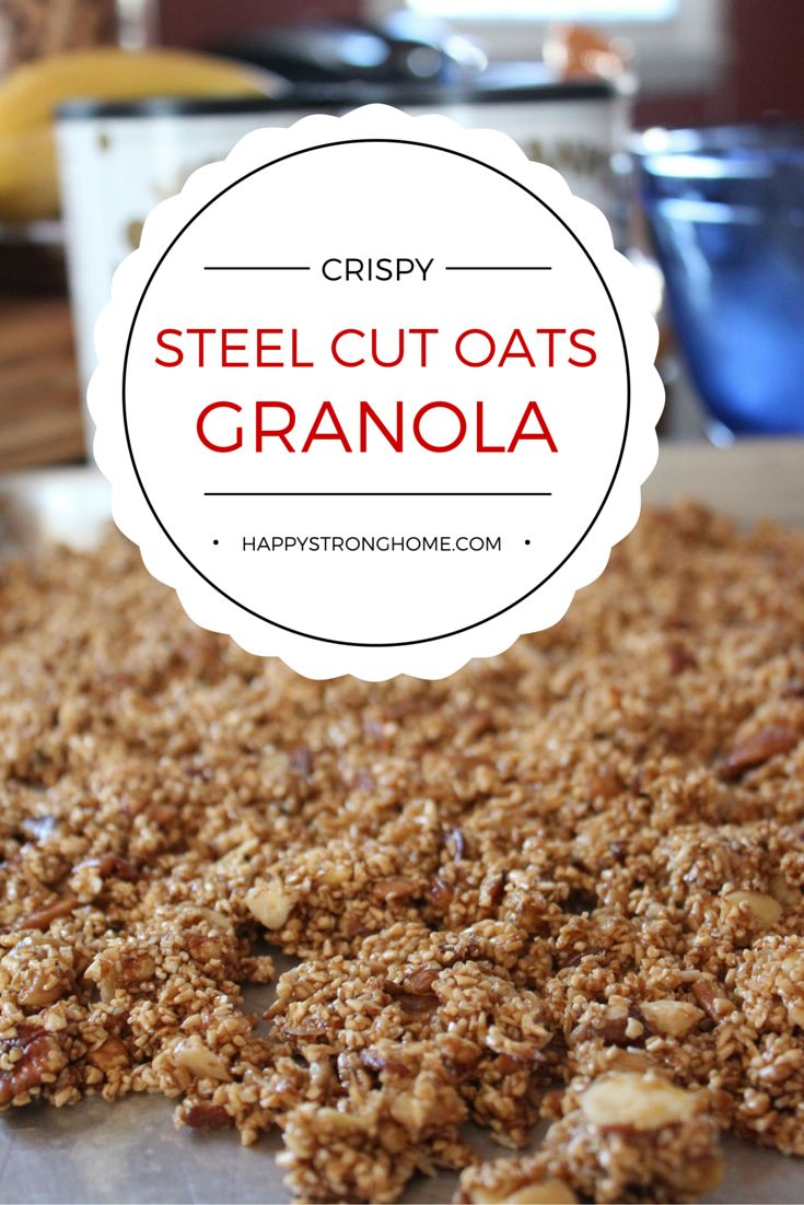 Make up a batch of crispy homemade granola for breakfast with this easy recipe – modify for your favorite flavors (nutty and/or fruity)! The hearty crunch of McCann's Steel Cut Irish Oats® give this recipe a satisfying texture and flavor! (sponsored) #McCannsIrishOats