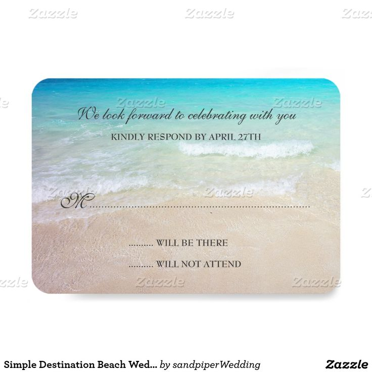 Simple Destination Beach Wedding Reply Cards with ocean view and beach sand.