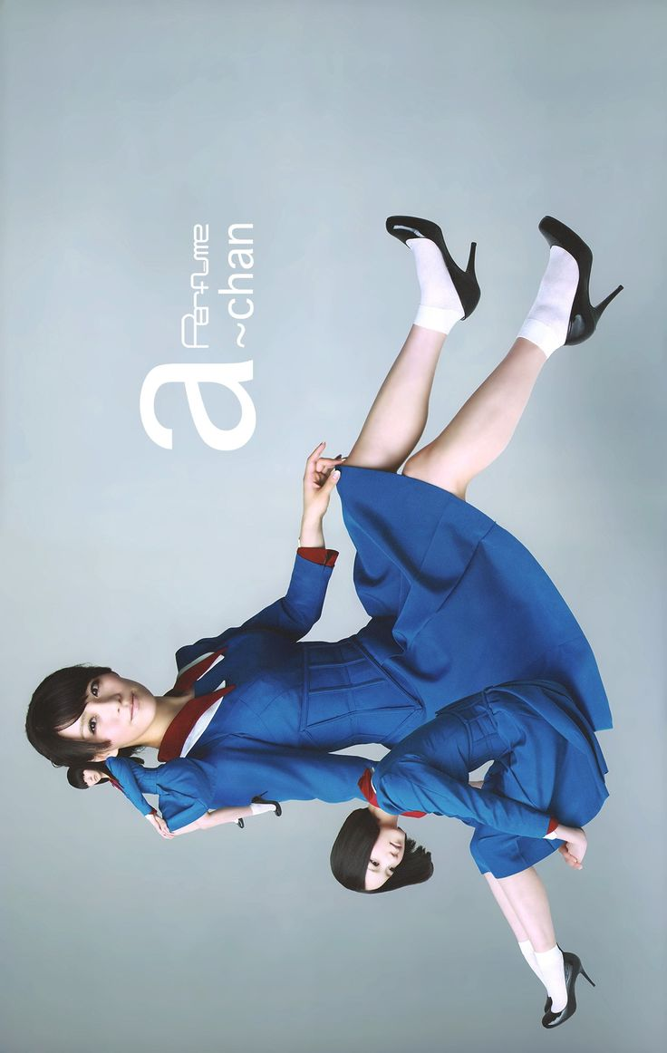 Perfume - Japanese poster