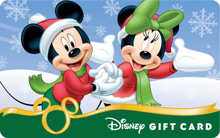 Super Stocking Stuffer Giveaway Hop – Win a $25 Disney Gift Card [Ends 11/30]
