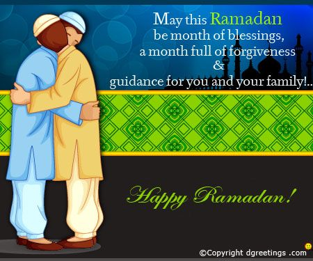 May the holy month of Ramadan bring happiness to all your loved ones.