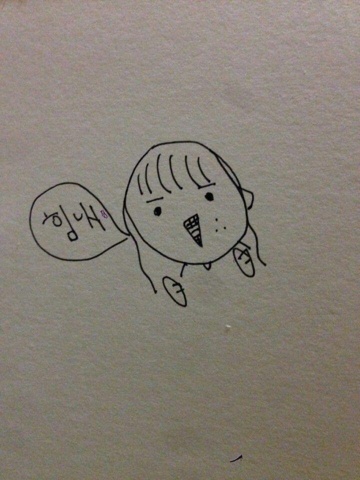 밤새 과제할 때 친구가 그려준 그림^*^~~~~