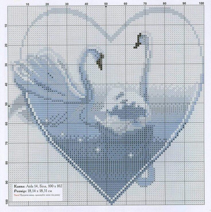 Coeur de cygnes