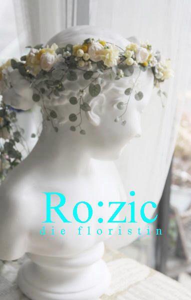 preserved flower http://rozicdiary.exblog.jp/25879931/