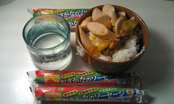 http://poor-foodj.blogspot.jp/2014/04/blog-post_12.html A fish sausage and curry.