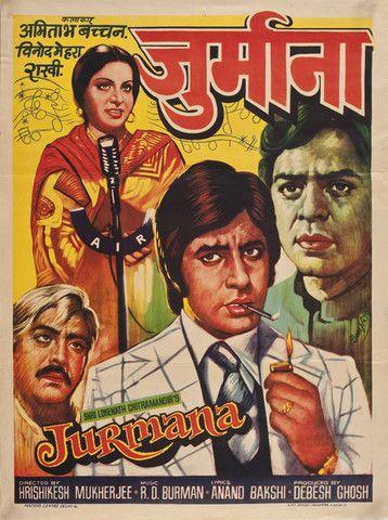 Sawan Full Movie Salman Khan Free Download Hd \\t1. Rudolph March Stand COMPRA para Lamb date credit