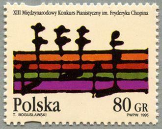 ポーランド 1995年ショパン国際ピアノコンクール