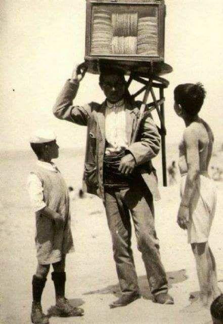 "istanlook: "" Kağıt Helva (1940'lar) Salacak #istanlook #birzamanlar """