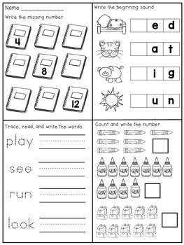 8713 best First Grade Learning images on Pinterest