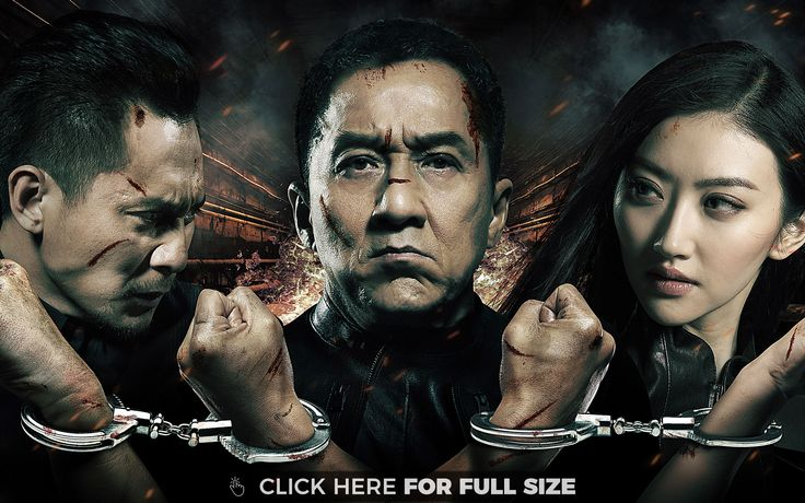 Jackie Chan Police Story 2013 wallpaper