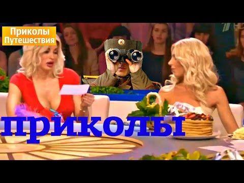 Классные  новые приколы 2016 Самые смешные видео 429 заходи будет весело...