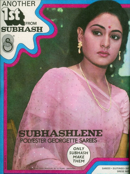 Saree ad by Jaya Bachchan