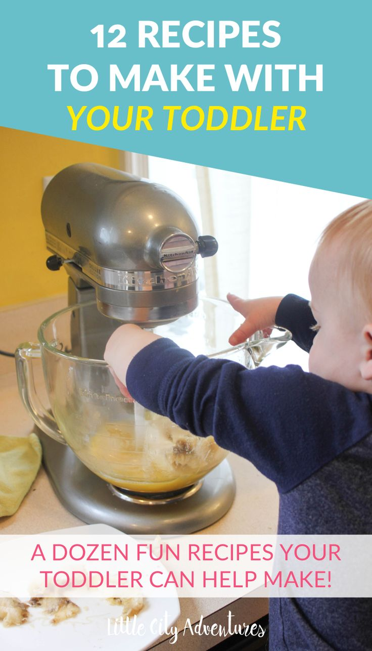 One of my favorite things to do is bake and it's an absolute joy (even  though it requires much patience) to have my crazy little toddler bake  alongside of me. As soon as he could somewhat follow directions I had him  help me bake by dumping in the measured dry ingredients. We've since  upgraded to him also pouring in wet ingredients, mixing with a spoon, and  he can kind of help measure. He also really enjoys just watching the  KitchenAid mix.  Baking and cooking with your children...