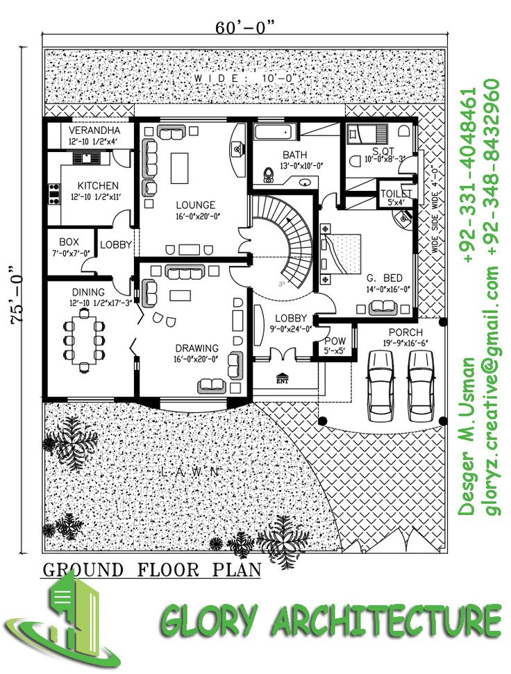 1.5 Kanal House Plan, 1.5 Kanal Modern House Plan,1.5 Kanal Pakistan House  Plan