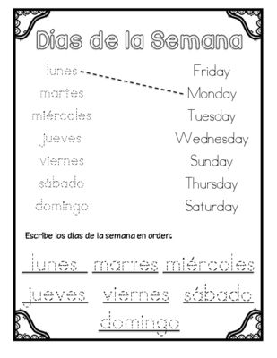 FREE Spanish Days of the Week and Months of the Year for K-1st from FUNtasticO Spanish Materials on TeachersNotebook.com (2 pages)