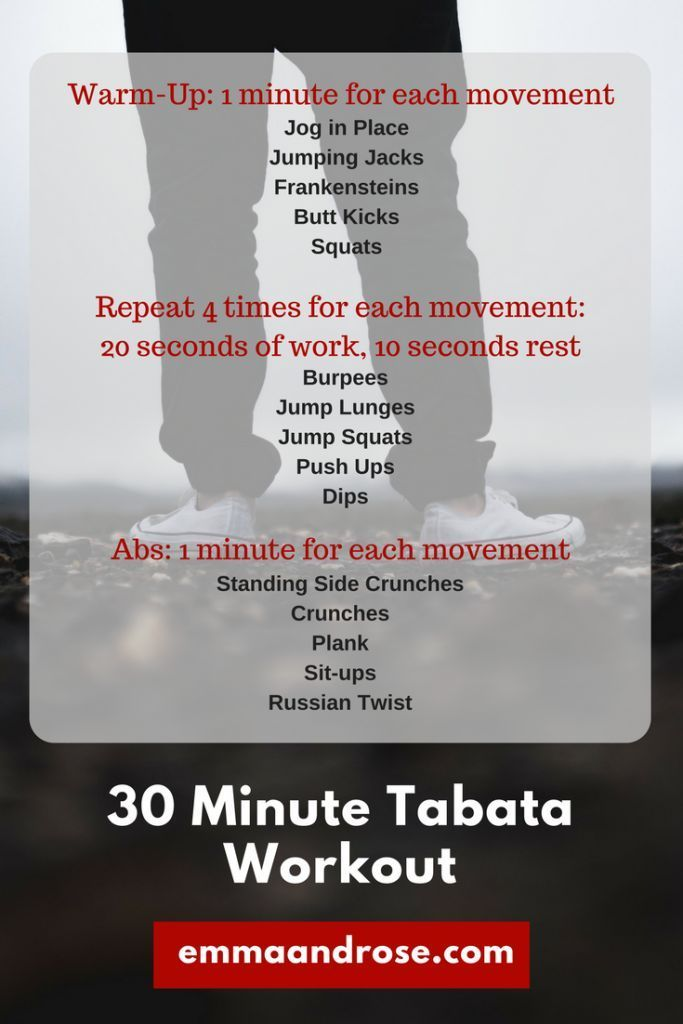 www.emmaandrose.com 30 Minute Tabata Workout. No excuses. Get it done! You'll thank me later.