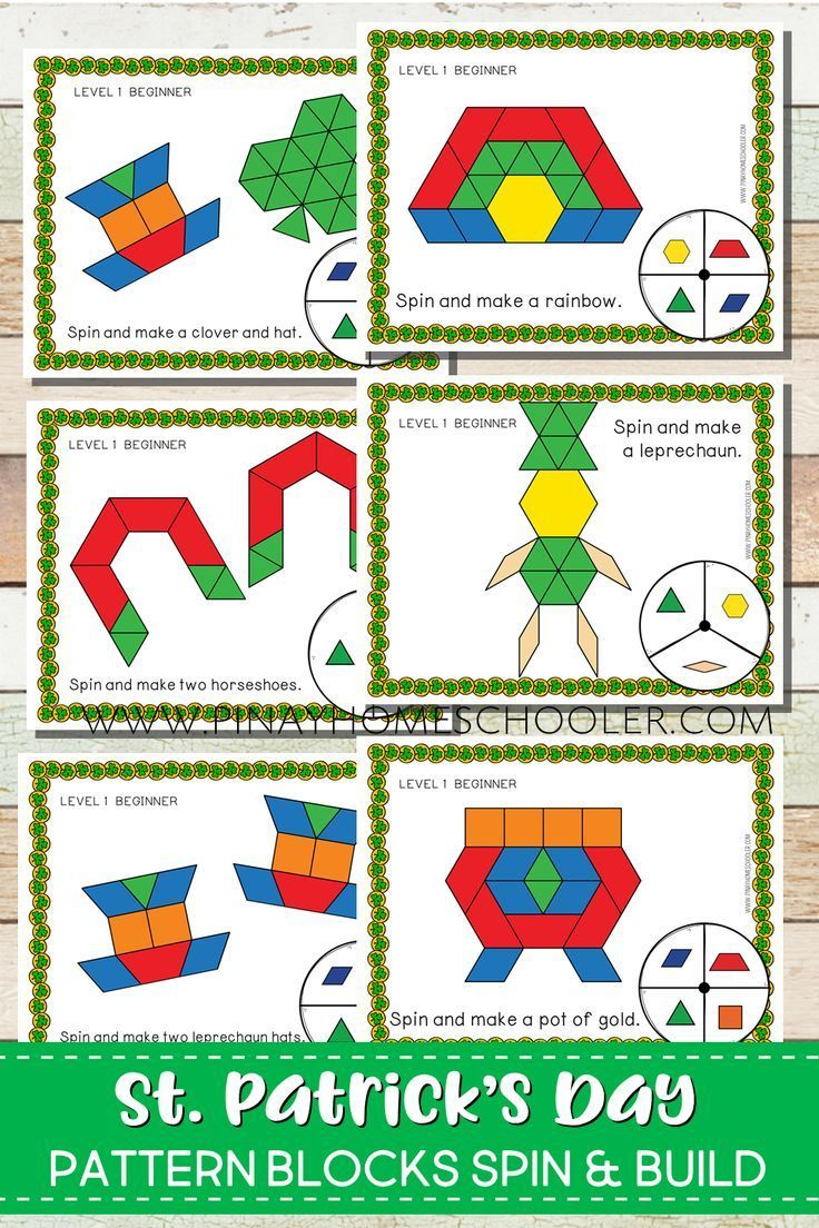 St Patrick S Day Pattern Blocks Spin And Build Kids Math
