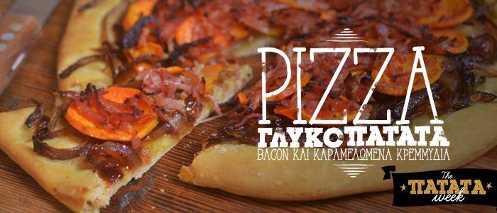 Σπιτική πίτσα με γλυκόπατάτατα, bacon και καραμελωμένα κρεμμύδια
