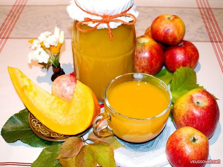 Яблочно – тыквенный сок в домашних условиях