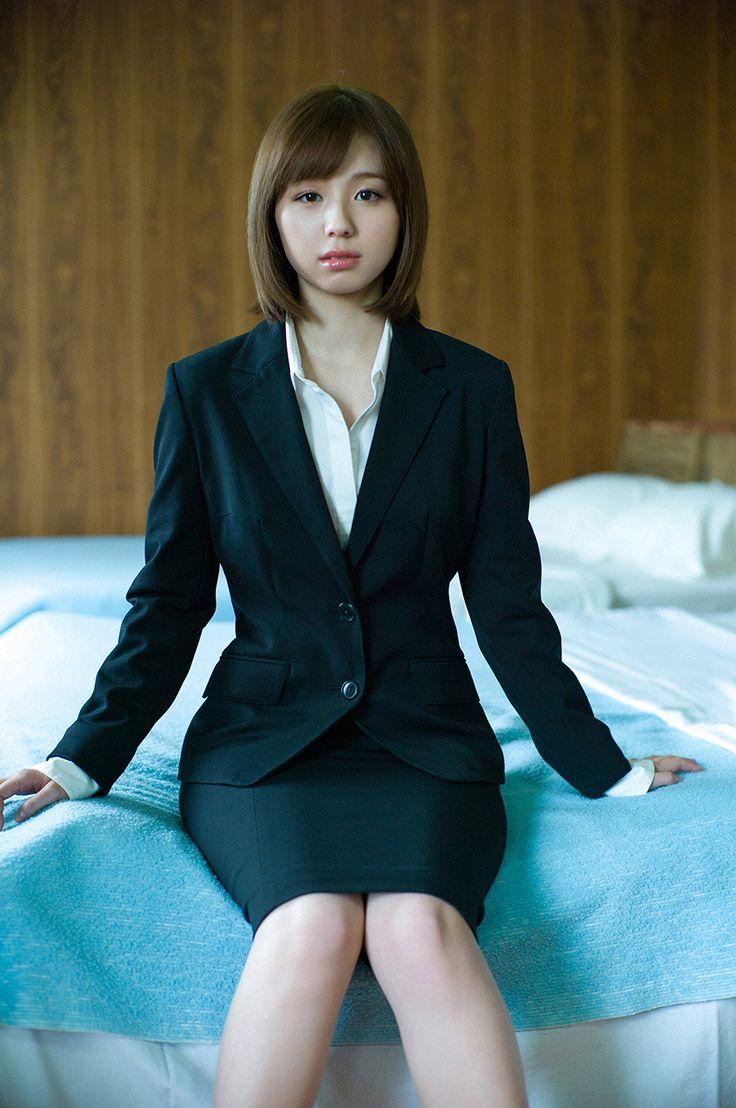 Japan office girl