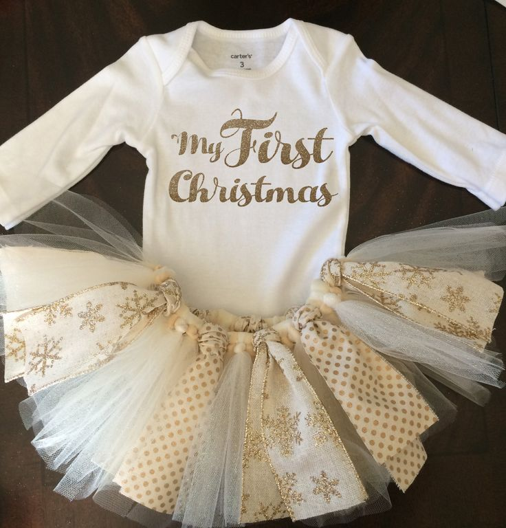 My First Christmas Outfit - TuTu - Gold Glitter by MeganWoodDesigns on Etsy