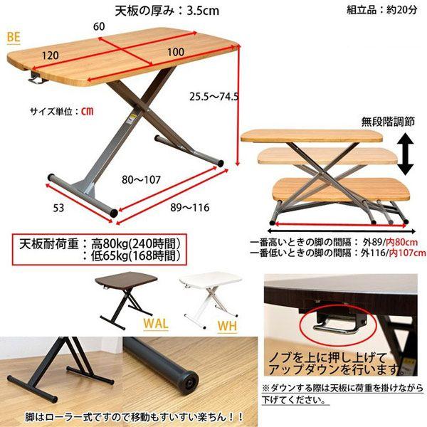 昇降テーブル 幅120cm リフトテーブル ガス圧昇降式 - エイムキューブ画像5