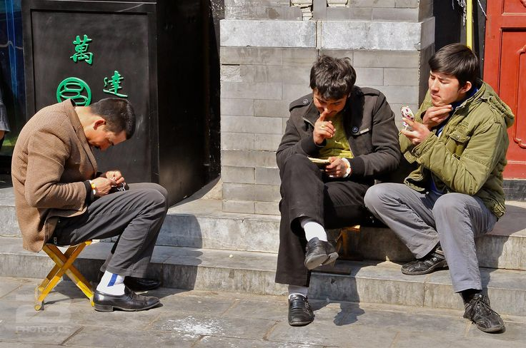Getting Things Done photo | 23 Photos Of Beijing