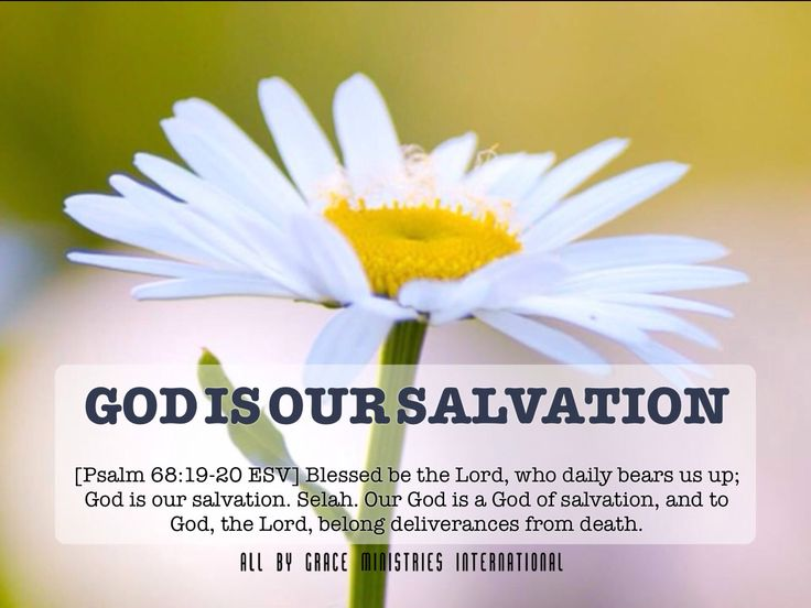 God is our salvation.