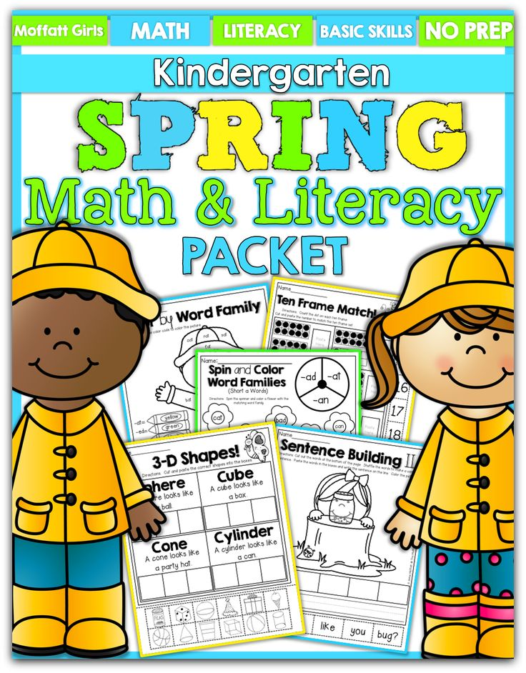 spring math and literacy packet for kindergarten so many hands on and engaging activities that. Black Bedroom Furniture Sets. Home Design Ideas