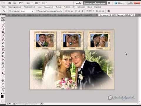 Урок Photoshop Как создать шаблон для свадебных фото Фотошоп - YouTube