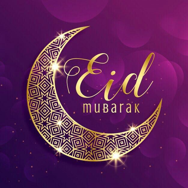 Eid Mubarak In every shared smile and laughter; In every silent prayer answered; In every opportunity that comes your way – may Allah bless you immensely! Eid  Sending you warm wishes on Eid and wishing that it brings your way ever joys and happiness. Remember me in your prayers.