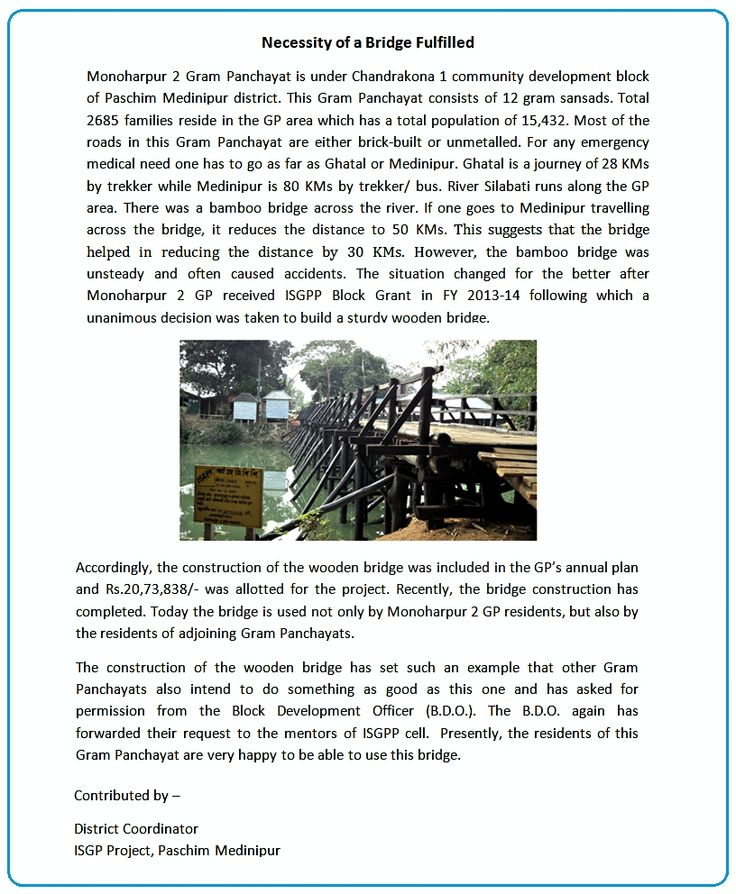 Today in 'News from Gram Panchayats' we are featuring the institutional strengthening work at Monoharpur 2 Gram Panchayat in Paschim Medinipur district under ISGP Project.