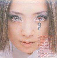 DISCOGRAPHY - ayumi hamasaki(浜崎あゆみ) official website