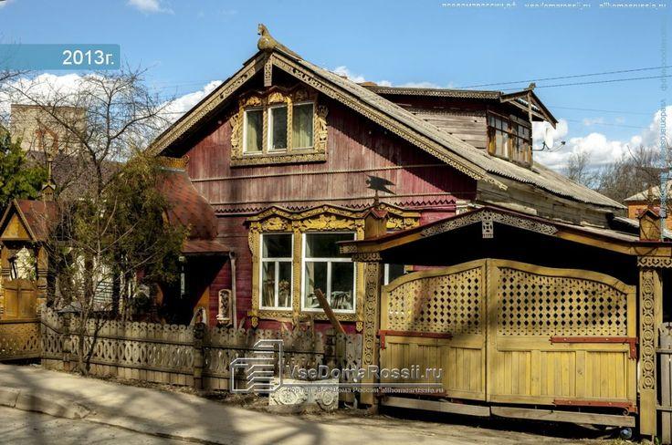сергиев посад этнографический музей: 19 тыс изображений найдено в Яндекс.Картинках
