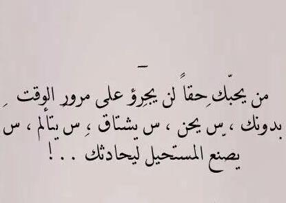 كلمات | via Facebook on We Heart It http://weheartit.com/entry/153670759/via/jiyoun_flower_9