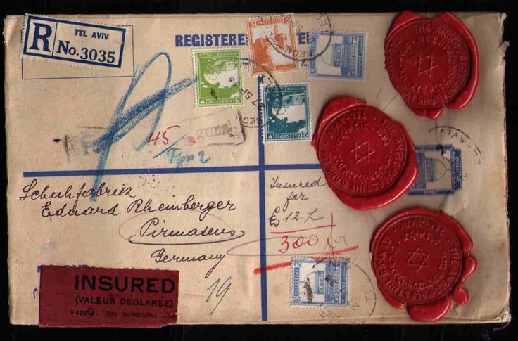 PALESTINE TELAVIV TO GERMANY UNIQUE REGISTERED INSURED SEALED WITH WAX 1935 RARE