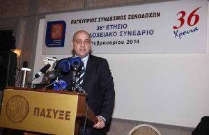 Δήλωση του Προέδρου του Παγκύπριου Συνδέσμου Ξενοδόχων, κ. Χάρη Λοϊζίδη, με την ευκαιρία της Παγκόσμιας Μέρας Τουρισμού«Η φετινή Παγκόσμια Μέρα Τουρισμού είναι αφιερωμένη στο σημαντικό ρόλο που δια…
