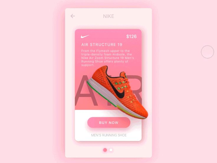 Nike UI interaction by Kiran