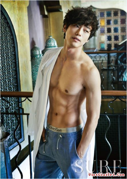 Monchan Worlds: [PROFILE + PHOTO] Nam Goong Min