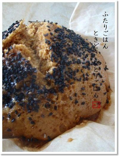 素朴なつかし~い日本の味 がんづき