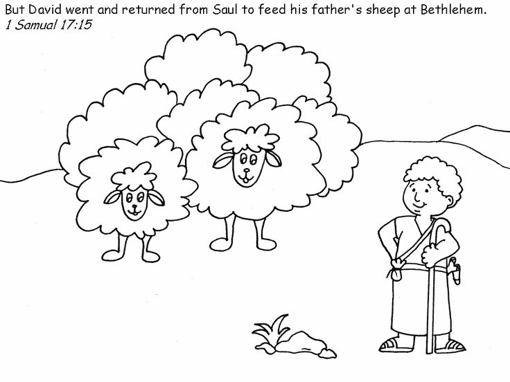 david the king coloring pages - photo#29
