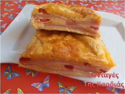 Croissant souffle -  Κρουασάν σουφλέ